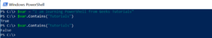 contains string in PowerShell