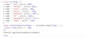 some method in JavaScript